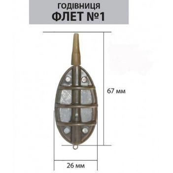 "Годівниця ""Метод - Флет"" розмір №1"