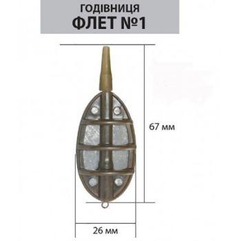 """Годівниця Ай підсікай """"Метод - Флет"""" 15 грам/ розмір №1"""