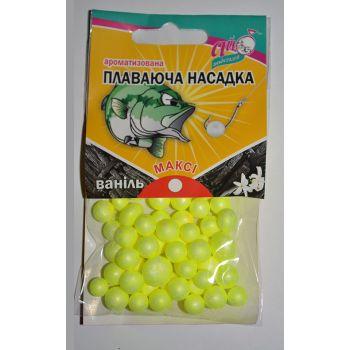 Максі 8-10 мм ваніль