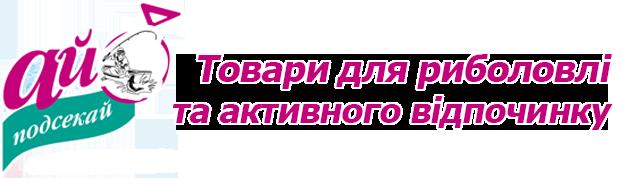 aypodsekay.com
